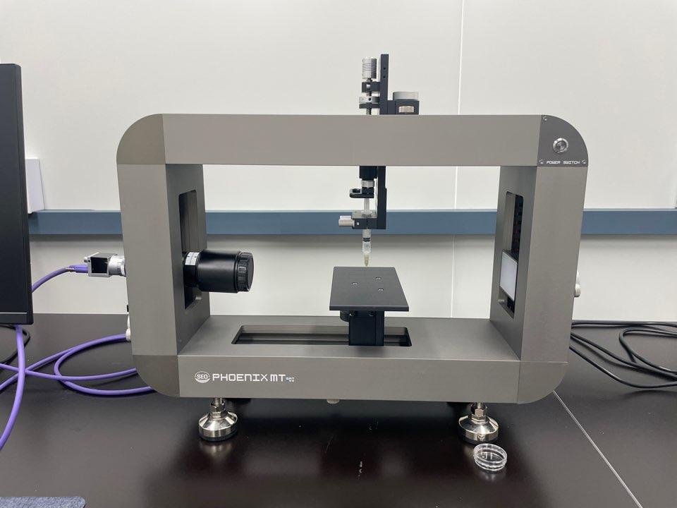 접촉각 측정기(Contact angle & Surface tension analyzer)